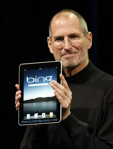 You Won't Find The G-Spot With Your iPad ...