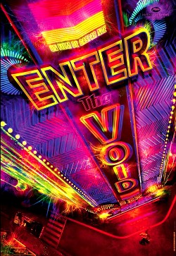 Enter The Void on DVD