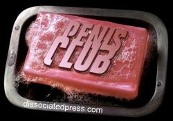 Пенис в клубе фото 360-97